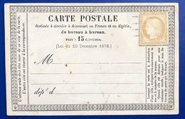 1873 (à Partir De) N° 55 CERES Neuf Sur Carte Avec Annonce - Entiers Postaux