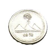 1/4 De Réal - Guatemala - Argent 835/..  - 1878 G - TTB + - Guatemala