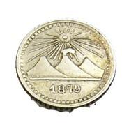 1/4 De Réal - Guatemala - Argent 835/..  - 1879 - TTB - Guatemala