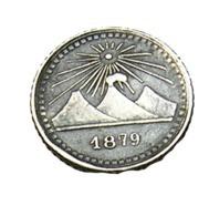 1/4 De Réal - Guatemala - Argent 835/..  - 1879 - TTB - - Guatemala