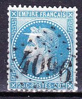 France-Yv 29B, GC 4096 Les Vans (6) - Marcophilie (Timbres Détachés)