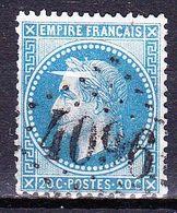 France-Yv 29B, GC 4096 Les Vans (6) - Marcophily (detached Stamps)