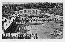 Athènes Stade Danses Nationales - Greece
