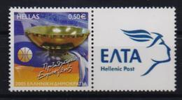 GREECE STAMPS 2005 PERSONAL STAMP WITH ELTA LOGO LABEL/EUROBASKET 2005/GREECE CHAMPIONS -7/10/05-MNH - Grecia