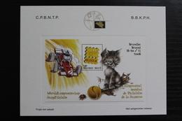 NA18LX: Belgica 2006 - Luxeversie - Gekartonneerd - Zeer Mooi ! - Projets Non Adoptés