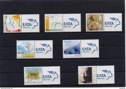 GREECE  PERSONAL STAMP WITH ELTA LABEL/PERSONALIZED STAMPS 2007(7pcs) -12/3/07-MNH-COMPLETE SET(L9) - Grecia