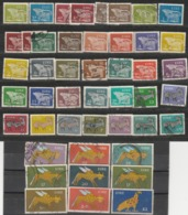 A LOT OF USED DEFINITIVE  STAMPS  FROM IRELAND/STYLISED IRISH ART/ ANCIENT IMAGE OF DOG, STAG,OX,EAGLE - Irlanda