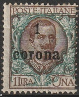 Italie Trentin Et Trieste 1919 N° 11 MH Victor Emmanuel (G8) - Trento & Trieste