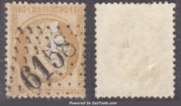 GC 6158 (Chocques, Pas-de-Calais (61)), Cote 16.5€ - Marcophilie (Timbres Détachés)