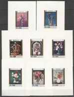 STATE OF OMAN - MNH - Art - Painting - Flowers - Imperf. - Deluxe - Autres