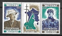 Cameroun Poste Aérienne 1970   Cat Yt N° 164 A   N** MNH - Cameroon (1960-...)