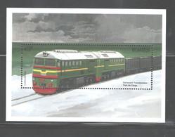 """NICARAGUA  1995 """"TRAINS""""    MS #2131  MNH - Nicaragua"""