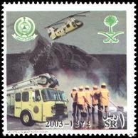 Saudi Arabia 2003 Civil Defence Unmounted Mint. - Saudi Arabia