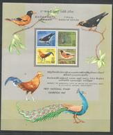 CEYLON - MNH - Animals - Birds - Oiseaux