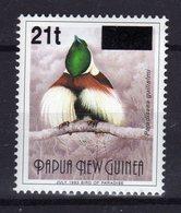 PAPOUASIE PAPUA NG 1995 Birds Oiseaux Mi 743 I II Cote 70€ MNH ** - Papúa Nueva Guinea