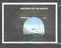 """MONGOLIA  1992  """"TRAINS""""  M.S. #2074   MNH - Mongolia"""