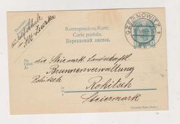 AUSTRIA,1906 UKRAINE CZERNOVITZ Postal Stationery - 1850-1918 Impero