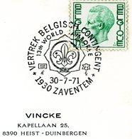 """COB 1581 : Scoutisme - Oblitération Spéciale """"13ème Jamboree Mondial (Zaventem 30-07-1971) - Postmark Collection"""