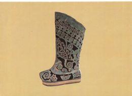 26-ROMANS SUR ISERE-MUSEE DE LA CHAUSSURE-N°330-C/0029 - Romans Sur Isere
