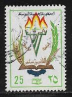 Libya Scott #512 Used Torch, Grain, 1973 - Libia