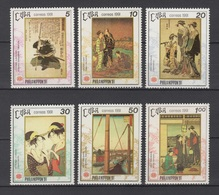 Cuba 1989 Kuba Mi 3509-3514 Stamp Exhibition PHILANIPPON '91, Tokyo: Japanese Artist Works **/MNH - Non Classés