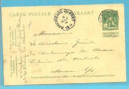 Entier Met Cirkelstempel FORCHIES Op 5/08/1914 Naar MARCHIENNE-AU-PONT, Telegraafstempel ! Op 6/8/1914 (Offensief W.O.I) - WW I