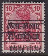 POLAND 1918 Fi 10 Type II Inverted Mint Hinged - ....-1919 Übergangsregierung