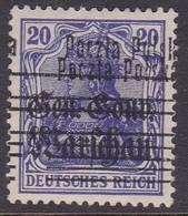 POLAND 1918 Fi 12 Double Print Mint Hinged - ....-1919 Übergangsregierung