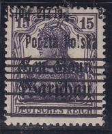 POLAND 1918 Fi 11 Double Print Mint Hinged - ....-1919 Übergangsregierung
