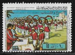 Libya Scott #902 Used Youth Festival, 1980 - Libia