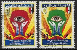 Libya Scott #605-6 Used World Health Day, 1976 - Libia