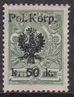 POLAND 1918 I POL CORPS Fi 14B Mint Hinged Signed Petriuk - ....-1919 Gouvernement Provisoire