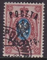 POLAND 1918 I POL CORPS Fi 6 Used Signed Petriuk - ....-1919 Gouvernement Provisoire