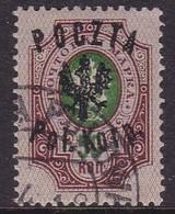 POLAND 1918 I POL CORPS Fi 10 Used Signed Petriuk - ....-1919 Gouvernement Provisoire