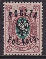 POLAND 1918 I POL CORPS Fi 9 Mint No Gum Forgery - ....-1919 Gouvernement Provisoire