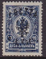 POLAND 1918 I POL CORPS Fi 4 Mint No Gum Forgery - ....-1919 Gouvernement Provisoire
