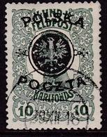 POLAND 1918 Lublin Fi 17 Used Signed Petriuk - ....-1919 Übergangsregierung