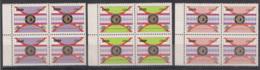 SDS05028 Sudan 1995 AFRICAN COMMON MARKET - Complete Set / Blocks Of 4 Stamps - MNH - Sudan (1954-...)