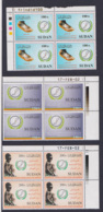 SDS05040 Sudan 2002 Guinea Worm Eradication Campaign - Complete Set  Plate Blocks Of 3 Stamps - MNH - Sudan (1954-...)