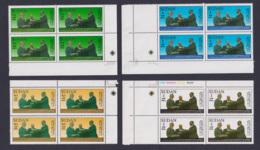 SDS05041 Sudan 2008 3th Anniversary Of Peace Treaty - Complete Set  Plate Blocks Of 4 Stamps - MNH - Sudan (1954-...)