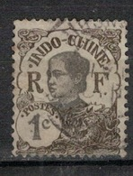 INDOCHINE        N°  YVERT   :   41  ( 2 )    OBLITERE       ( O B   6 / 36 ) - Used Stamps