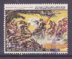 74-565 / LIBYA - 1980  THE BATTLE By EL HANI  Mi 851 O - Libyen