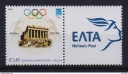 GREECE  PERSONAL STAMP WITH ELTA LOGO LABEL/ATHENS 2004/ATHENS-BEIJING -13/8/04-MNH-COMPLETE SET(L9) - Estate 2004: Atene
