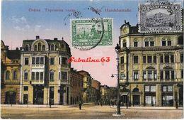 Sofia - Handelsstrasse - Bulgaria