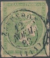 GREECE -  5 Lept, Large Hermes - 1861-86 Grands Hermes