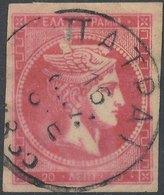 GREECE -  20 Lept, Large Hermes - 1861-86 Grands Hermes