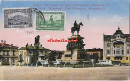 Sofia - Monument Tzar Libérateur Alexandre II - Bulgaria