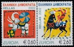 (!)  EUROPA CEPT De 2002  Thème Du Cirque  GRECE  Y&T 2094/2095 Neuf(s) ** Mnh - 2002