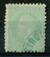 Roumanie 1872 SG 126 Oblitéré 60% - 1858-1880 Fürstentum Moldau