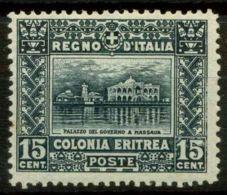 Érythrée 1910 Sass. 36 Neuf * 100% Signé Biondi - Erythrée